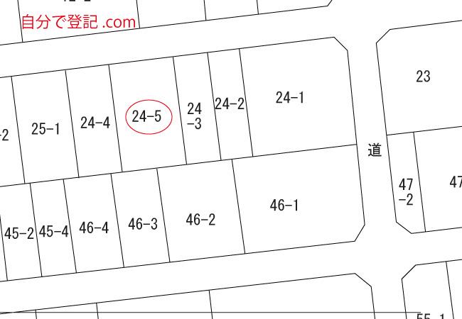 上記の『地図に準ずる図面(公図)』から『24,5』の土地は長方形の土地であることがわかります。